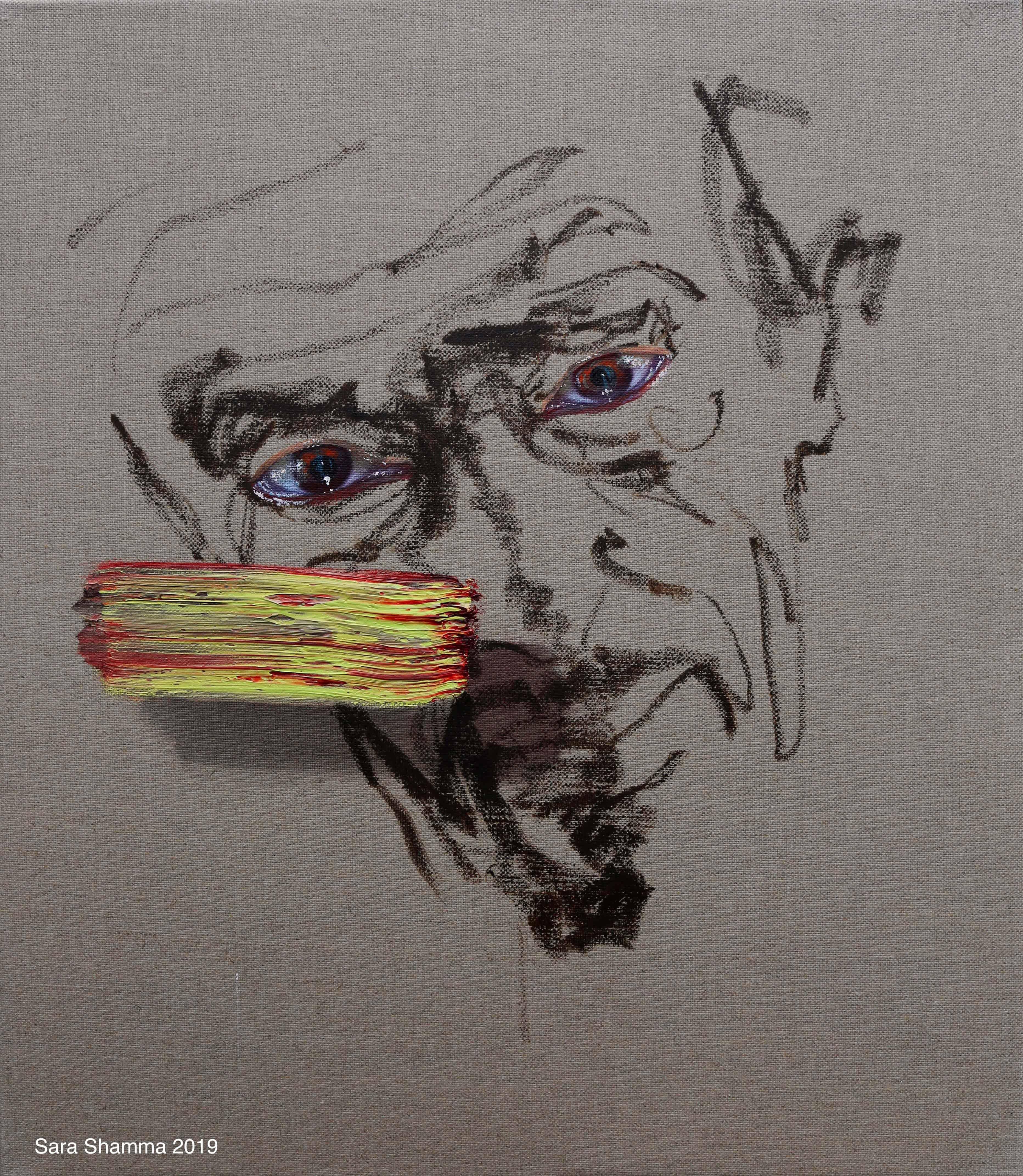 Eye1 - Sara Shamma