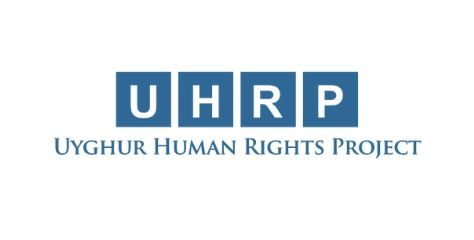 Uyghur Human Rights Project logo